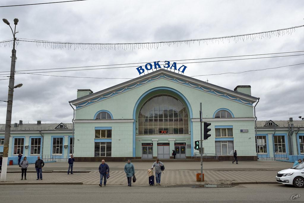 г. Киров (Вятка)