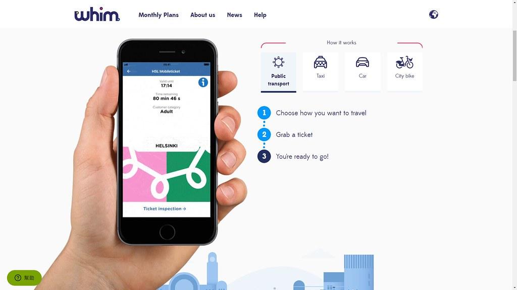 Whim App官網介紹自家服務。圖片來源:Whim App