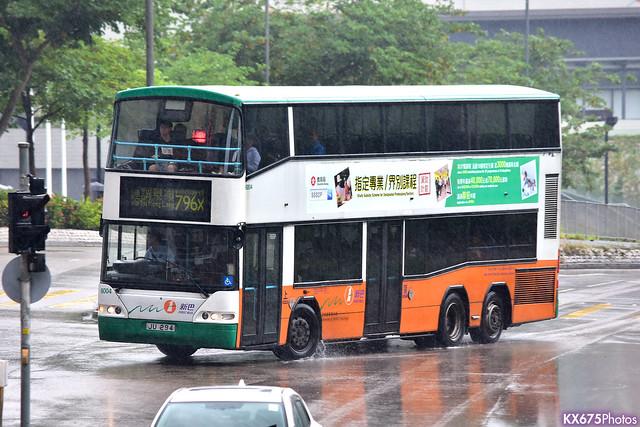 Neoplan Centroliner 12m of New World First Bus, Hong Kong