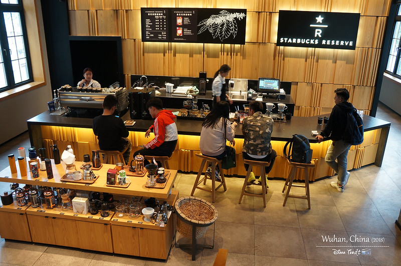 2018 China Wuhan Starbucks Reserve