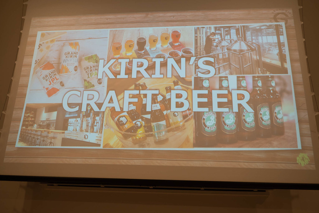 GRAND_KIRIN_CRAFT_BEER_ROOM-9