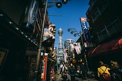 Osaka_8