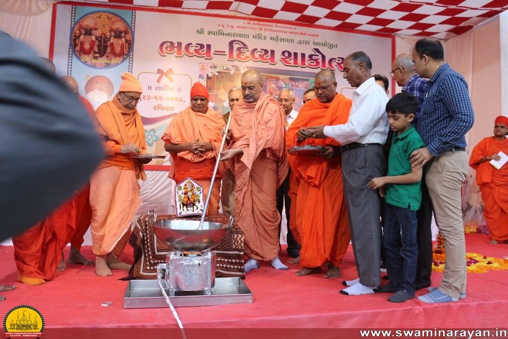 Shakotsav -  Mahesana Mandir