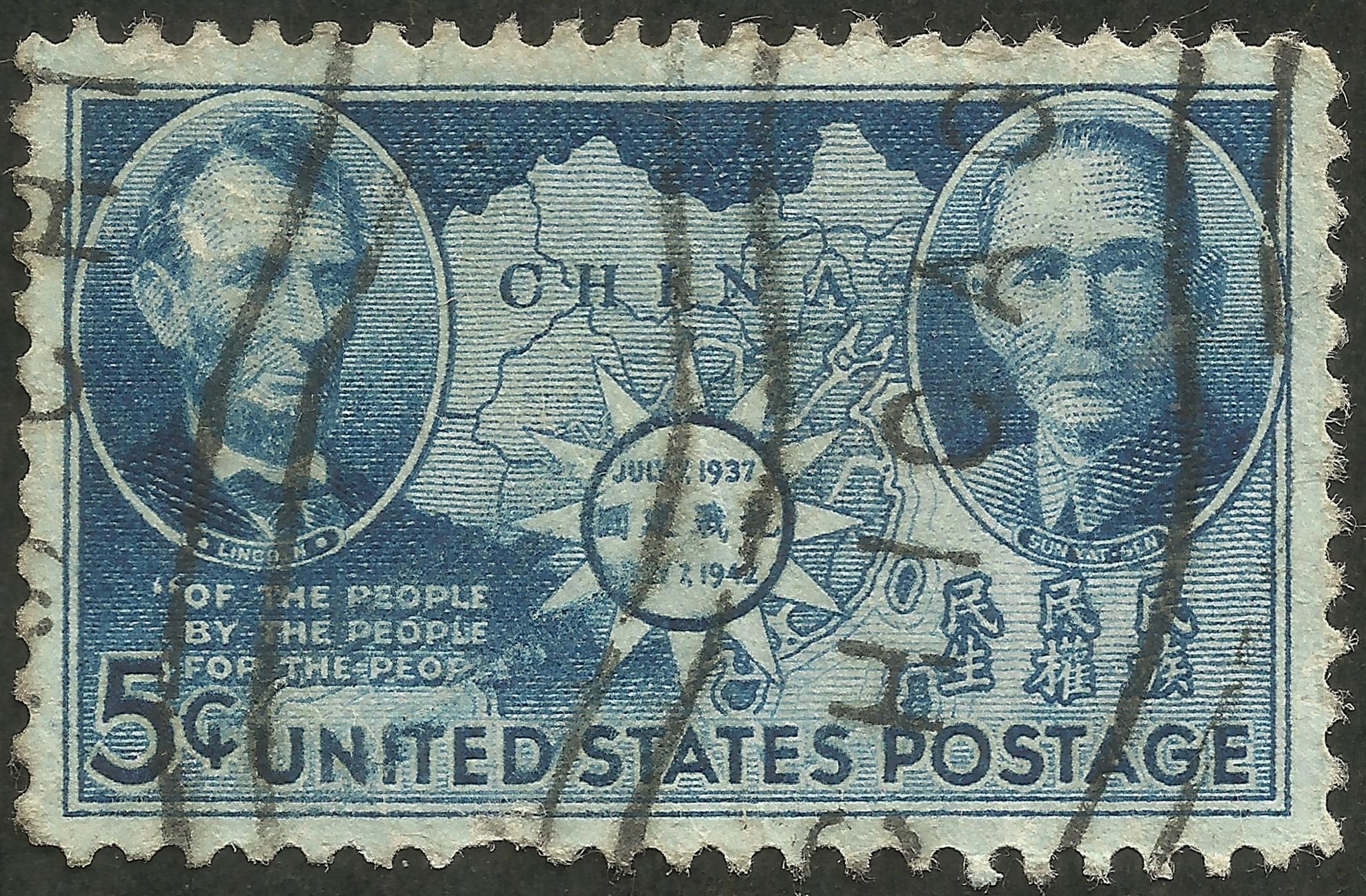 United States - Scott #906 (1942) used