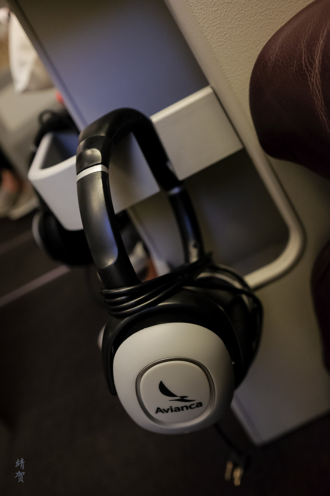 Headphones by the seat