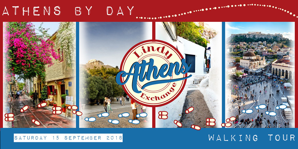 #Ale2018 Saturday Morning Guided Urban Tour - Athens by Day