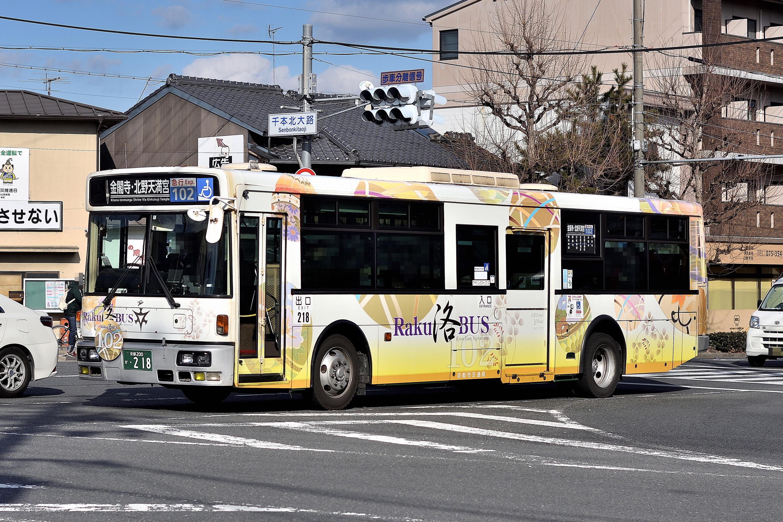kyotoshi_218