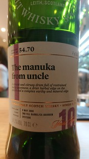 SMWS 54.70 - The manuka from uncle