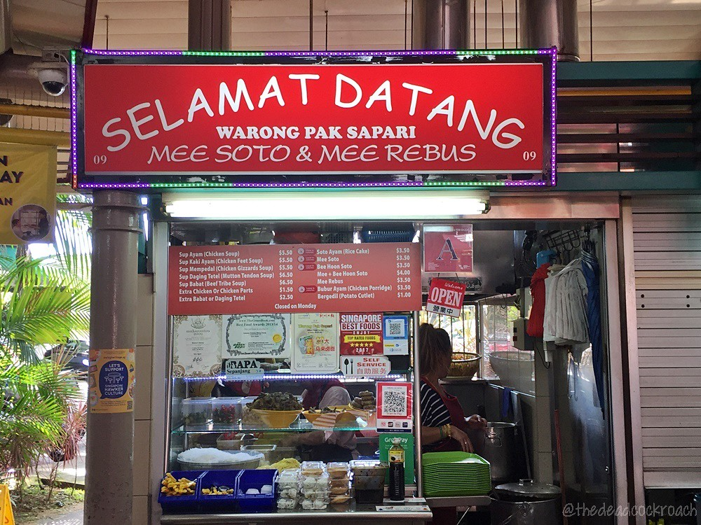 adam road food centre, selamat datang warong pak sapari mee soto, food, food review, mee soto, review, singapore, singapore botanic garden, mee rebus,