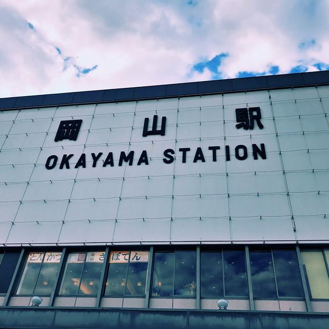 118-Japan-Okayama