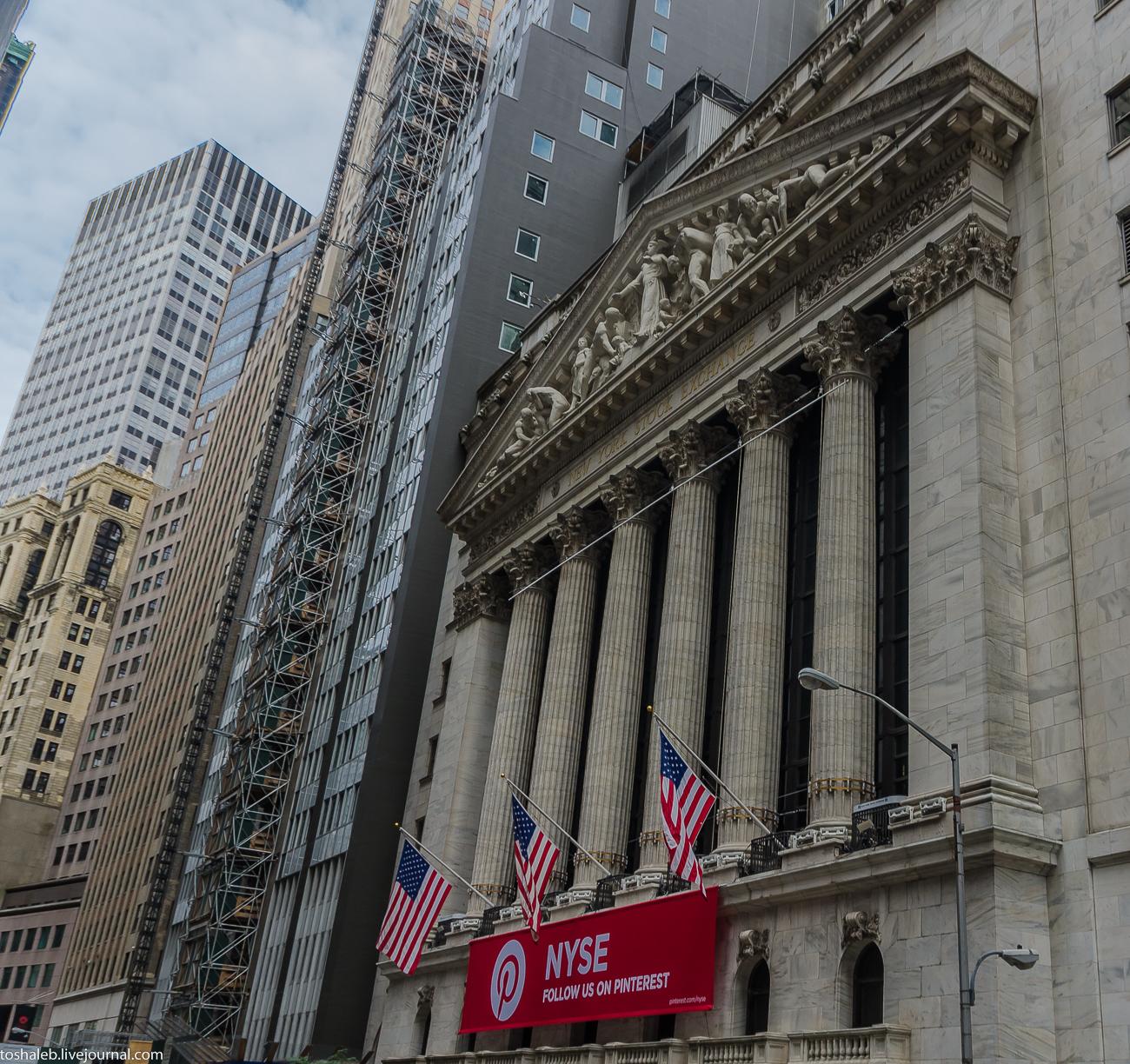 Нью-Йорк_Wall Street-20