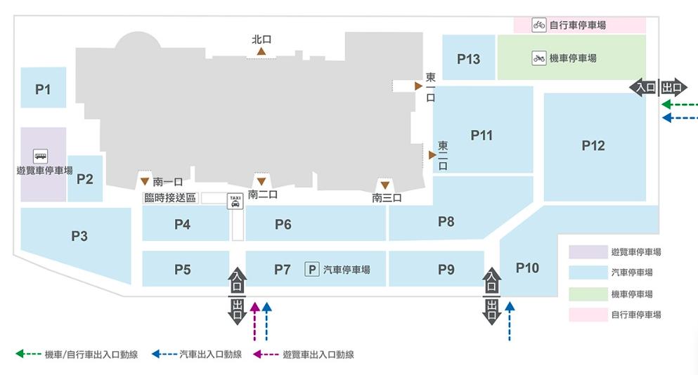 台中 三井outlet 停車資訊