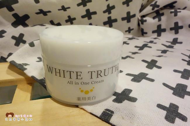WHITE TRUTH 光感淨透美白凝凍 傳明酸 美白淡斑 (3)