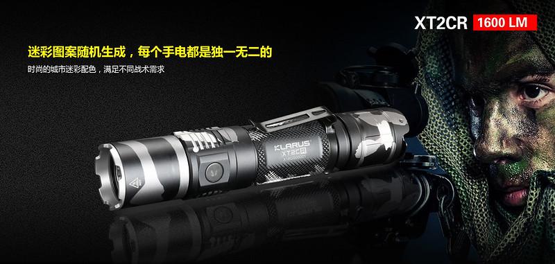 XT2CR-3