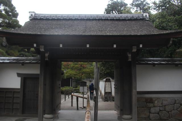 ginkakuji043