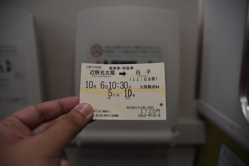 MON_0013