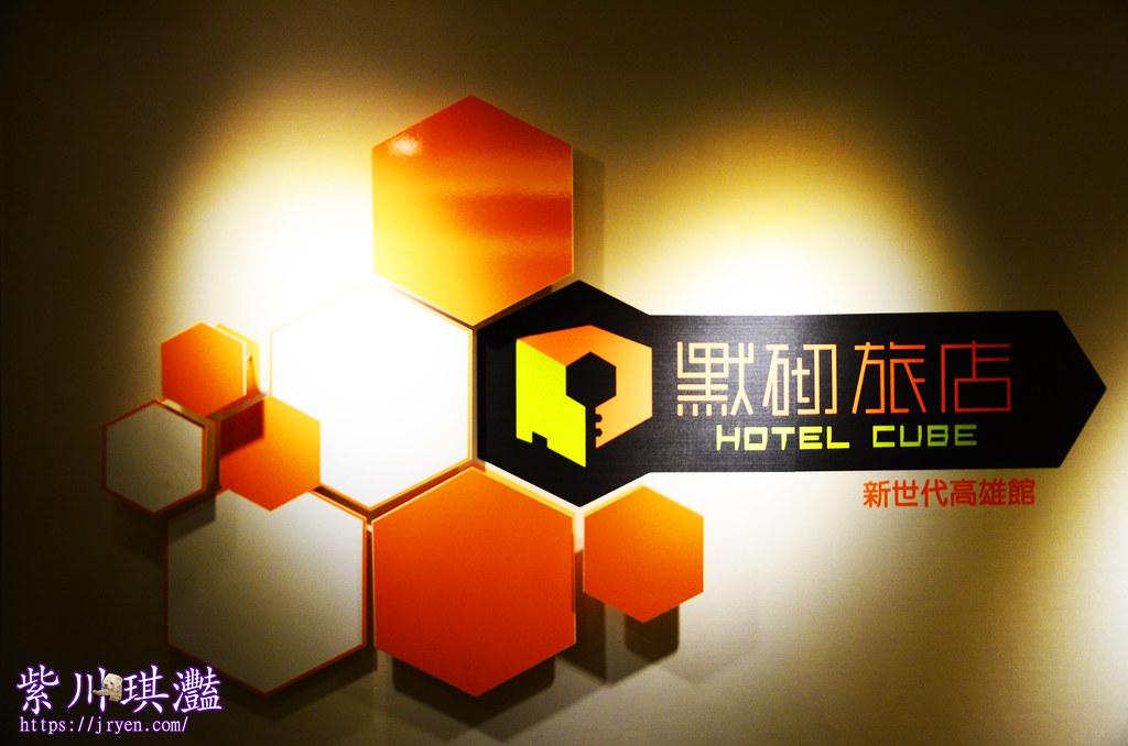 默砌旅店-0001