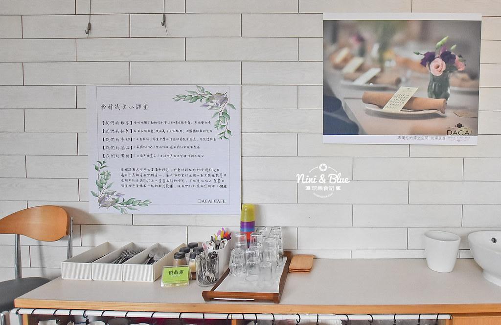 采咖啡 台中不限時 早午餐 美術館綠園道 國美館06