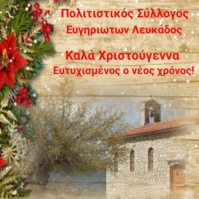 PhotoGrid_1545140132168
