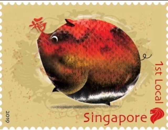Singapore - Year of the Pig (January 4, 2019)