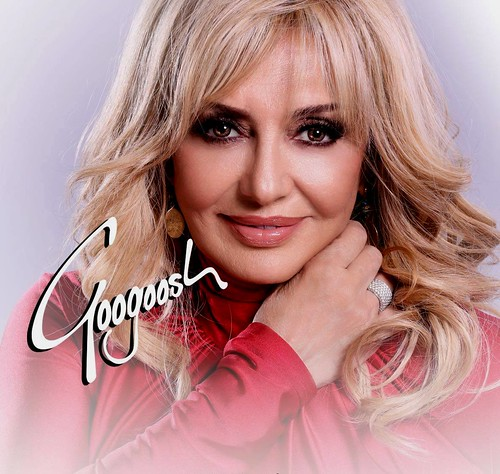 GOOGOOSH: Live In Concert