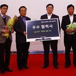 LG디스플레이, 일등상생 공유회 개최
