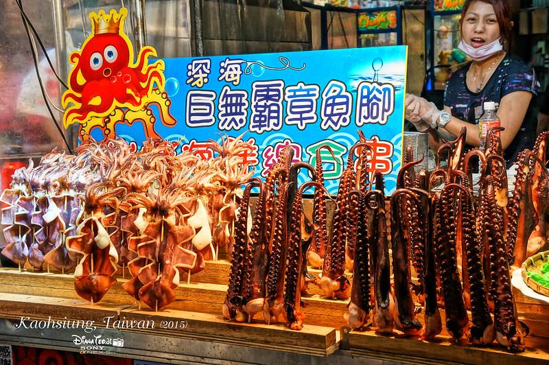 Taiwan Kaohsiung Liouhe Night Market 2