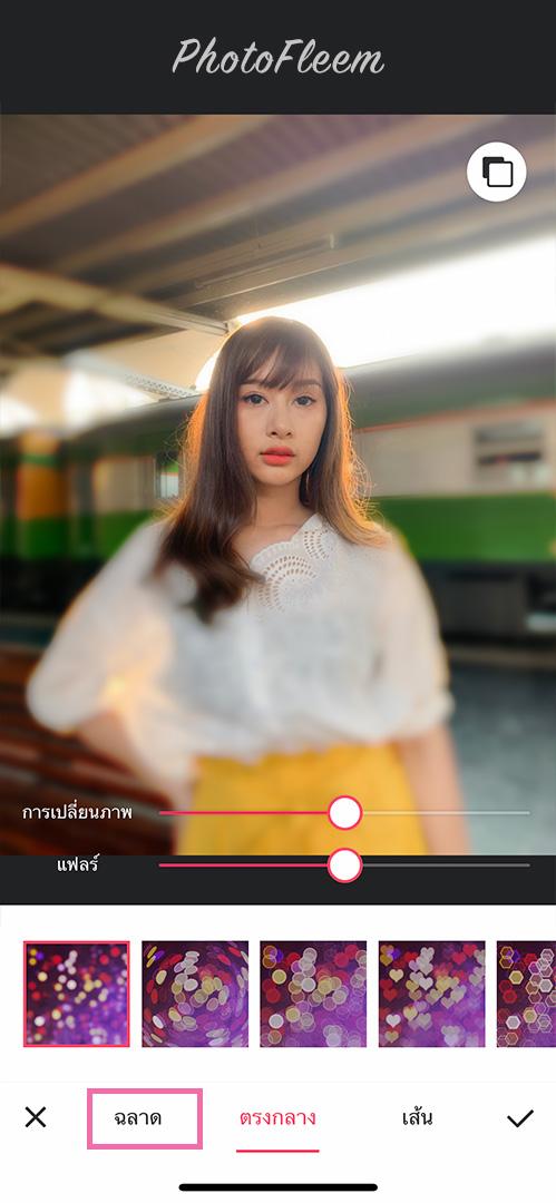 Meitu-Blur-Portrait-02