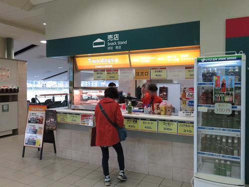 福島競馬場の2階NEW DAYS