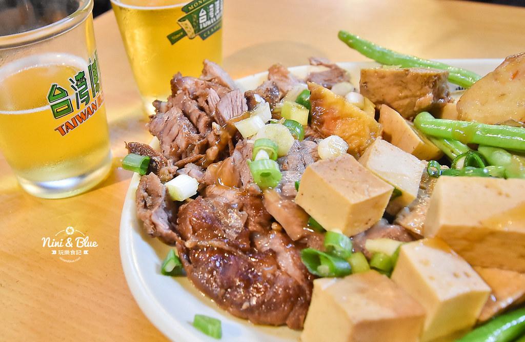 台東美食小吃 來點感性滷味 天后宮 米豆文旅10