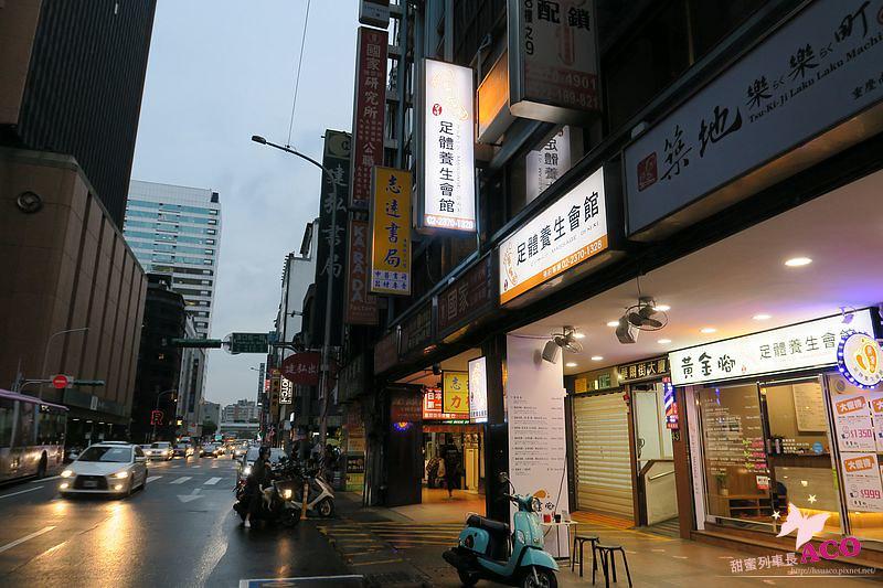 台北車站 按摩 IMG_9188.JPG
