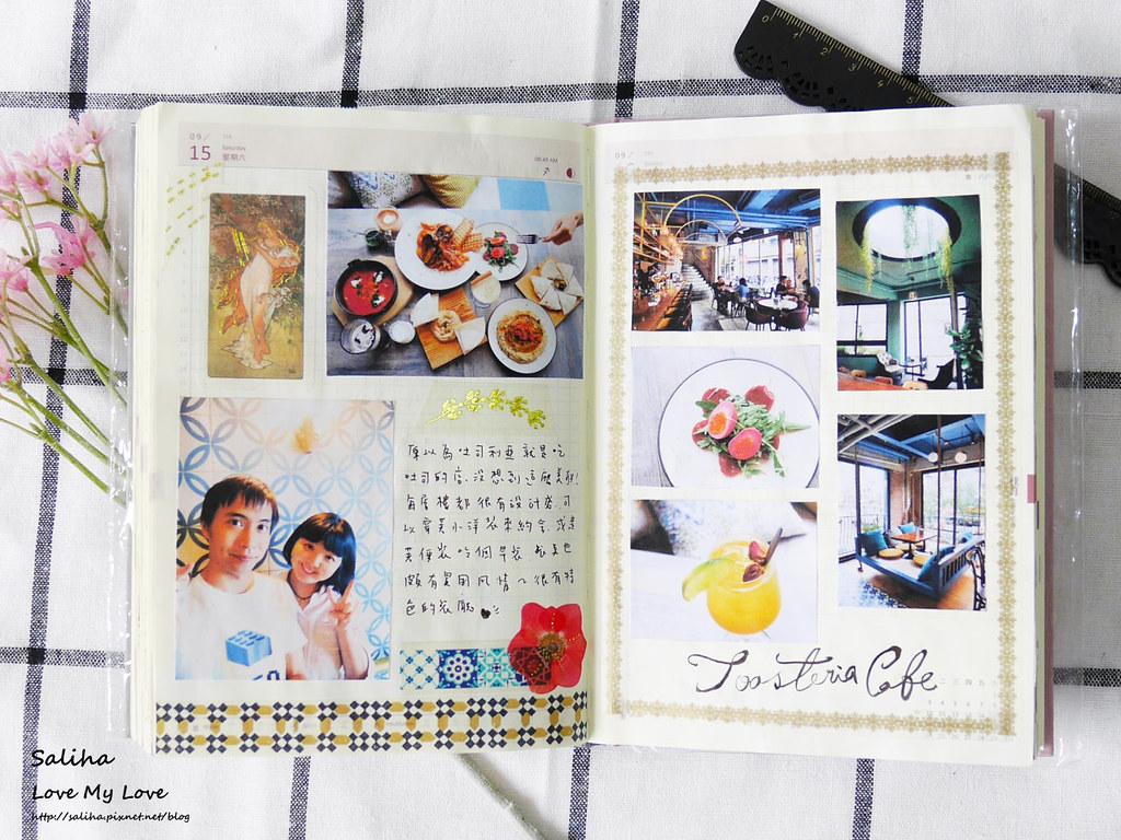 手帳日記裝飾分享紙膠帶設計水彩遊記 (20)