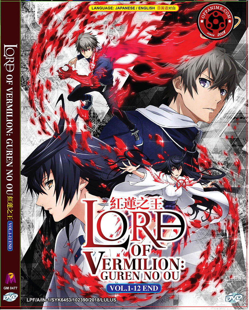 Hanebado! Vol.1-13 End Anime DVD English Dubbed