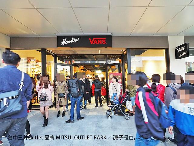 台中三井Outlet 品牌 MITSUI OUTLET PARK 19