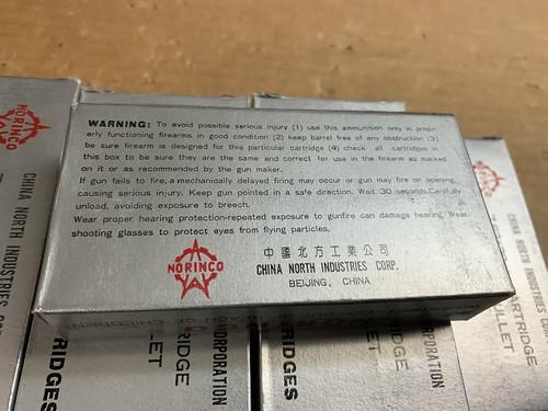 Norinco1995datedFactoryBOXEDbackside