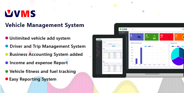 VMS – Vehicle Management System