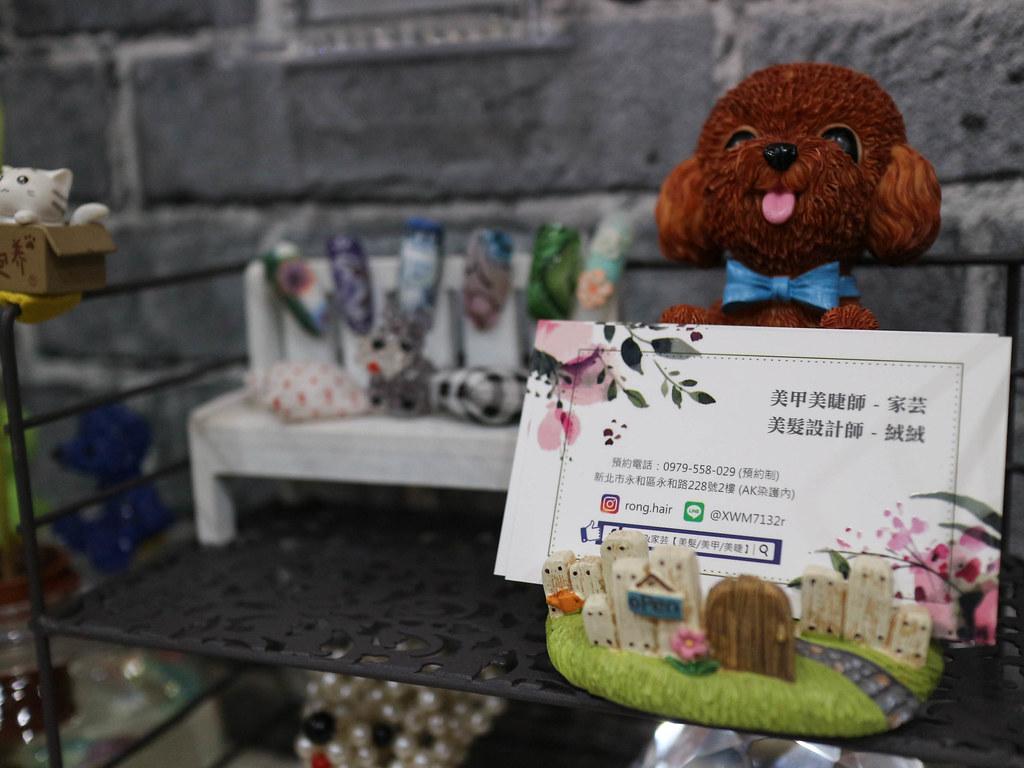 絨絨&家芸-美髮美甲美睫 (30)