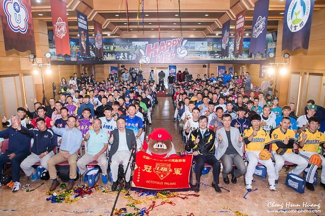 【活動紀錄】107學年度大專校院棒球運動聯賽 開幕記者會 - 0068, Nikon D4S, AF-S VR Zoom-Nikkor 200-400mm f/4G IF-ED