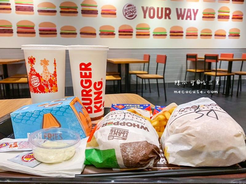 漢堡王,漢堡王優惠券 @陳小可的吃喝玩樂