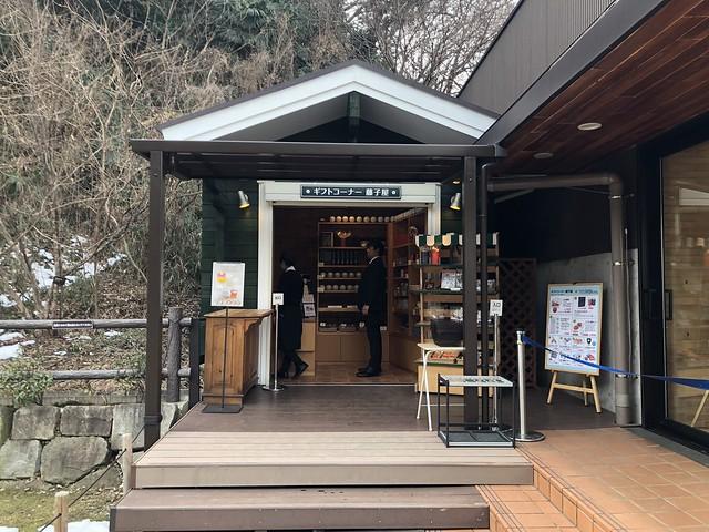 Fujiko F. Fujio Museum