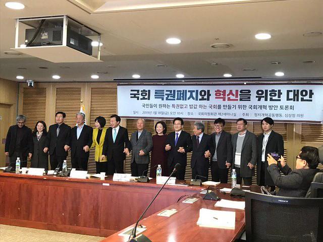 20190118_정치개혁공동행동_국회개혁방안토론회