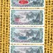 """North Korea vintage DPRK banknotes circa 1983-1986 for foreign visitors - """"We Know Where You're Coming From"""" by moreska"""