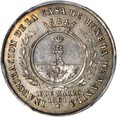 1861 Philippines 2 Reales Proclamation Medal reverse