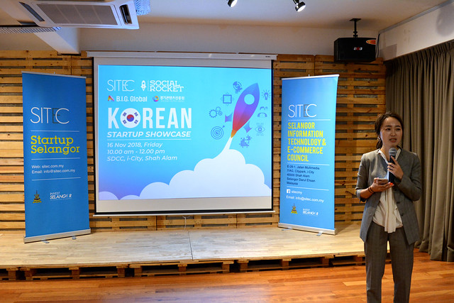 Korean Startup Showcase - Nov 2018