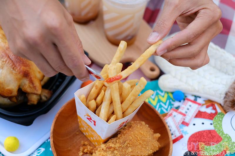 21PLUS,21風味館,台中炸雞,台中烤雞,台中聚餐,台中野餐,愛Sharing烤雞分享餐,野餐 @強生與小吠的Hyper人蔘~