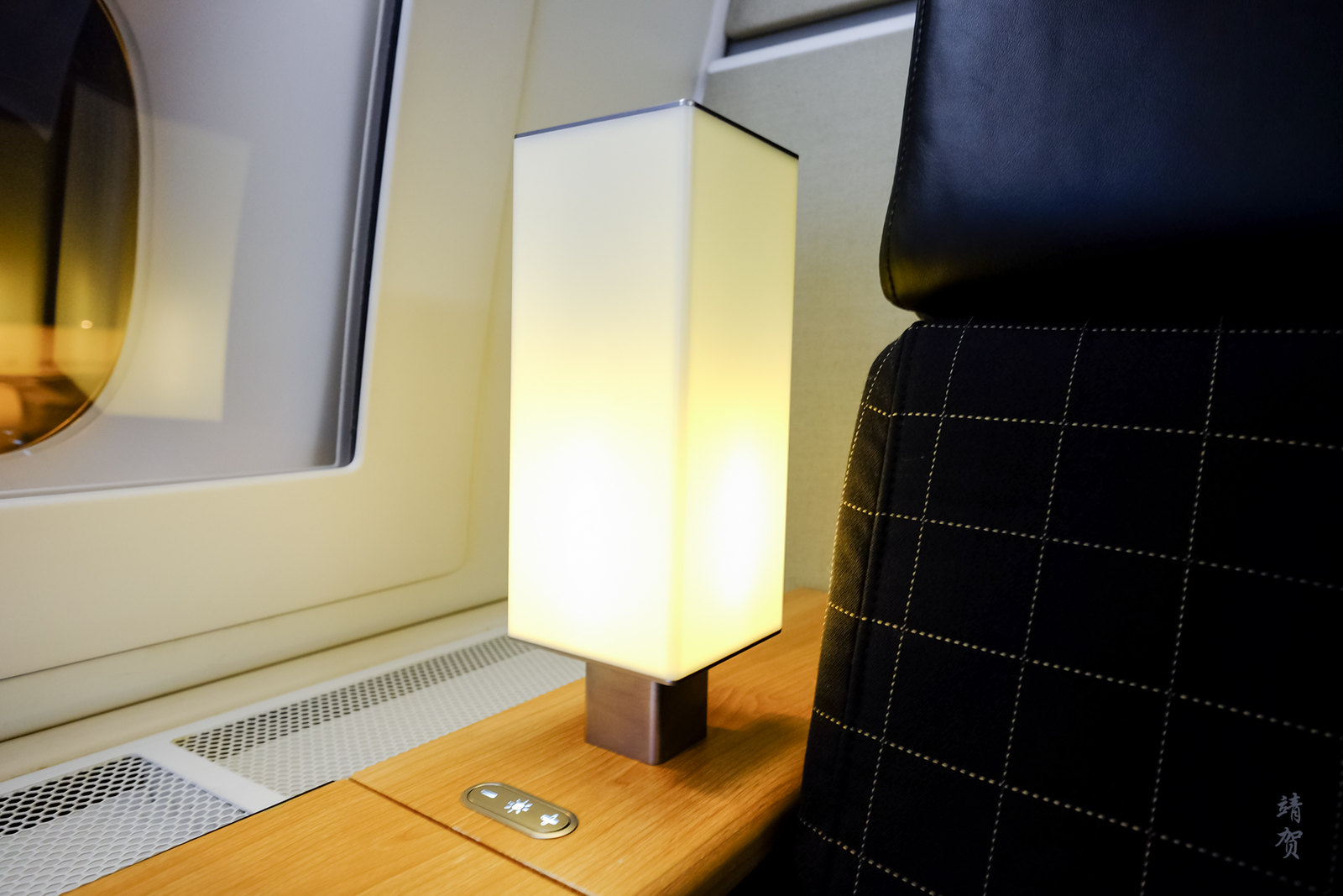 Light beside the seat