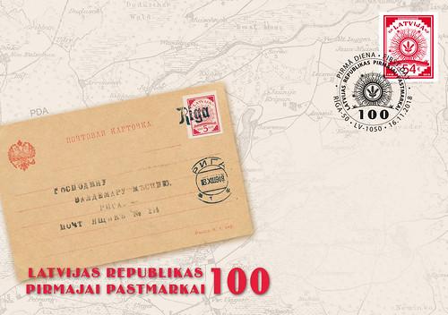 Aploksne Latvijas Republikas pirmajai pastmarkai - 100