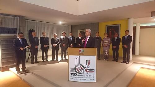 Recepción del 130º Aniversario de las Relaciones Diplomáticas México-Japón