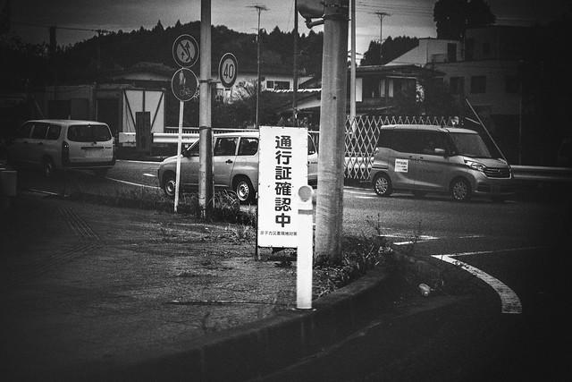 """Nov. 07. 2018  """"順路、標識 / traffic sign """"  Futaba, Fukushima(撮影:東間嶺)"""