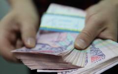 НБУ упростил условия экстренной поддержки ликвидности банков